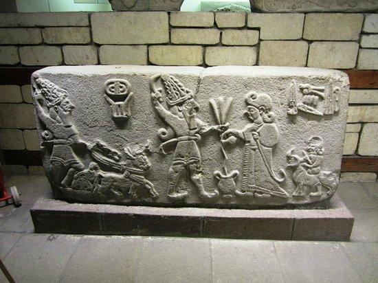Anadolu Medeniyetleri Muzesi: Hittite stone example