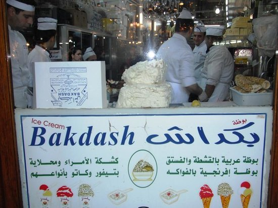 Old City: Bakdash ice-cream restautant