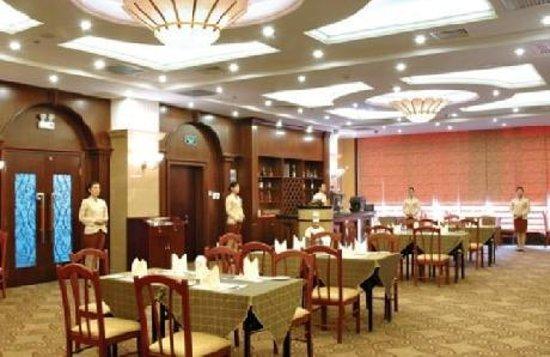 Tianjin Juewu Club Site Photo