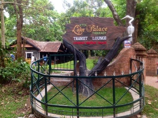 KTDC Lake Palace Thekkady: transit lounge