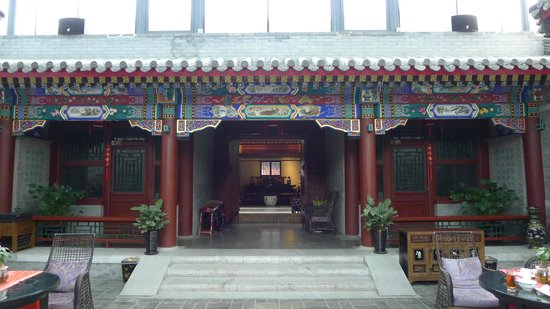 Shichahai Sandalwood Boutique Hotel: Courtyard