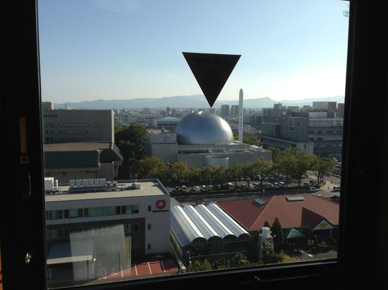Richmond Hotel Miyazaki Ekimae: 窓からの眺め