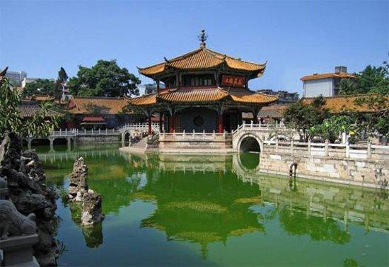 Yingwu Mountain Scenic Resort of Guilin Photo