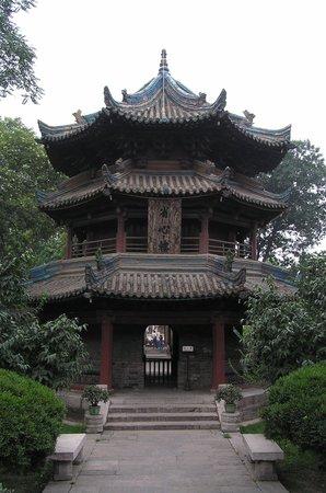 Zhang Jiuling Tomb