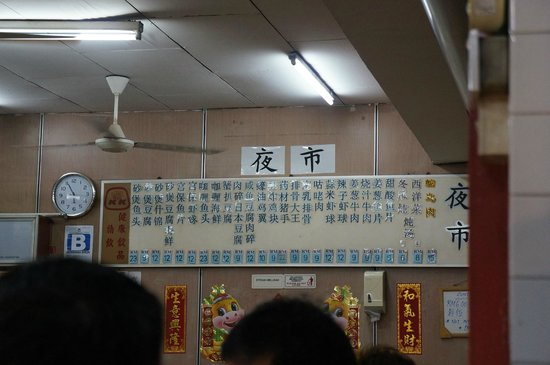 Fatty Kee (under Angs Hotel): 價格合理