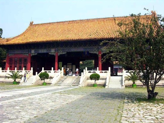 Changping Wax Palace Of Ming Dynasty Emperor Foto