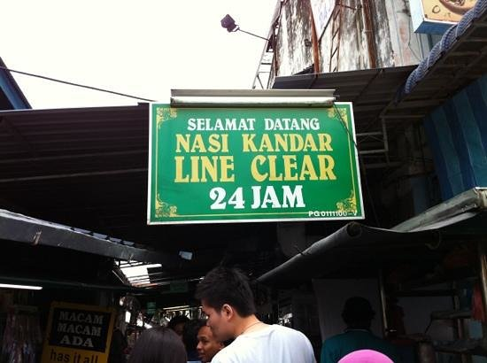 Nasi Kandar Line Clear: Entrance to the shack with good food!