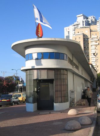 Israeli Art Museum