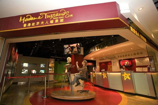 Tussauds of Song Dynasty