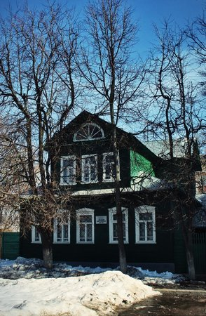 The Bybnovs' House Museum