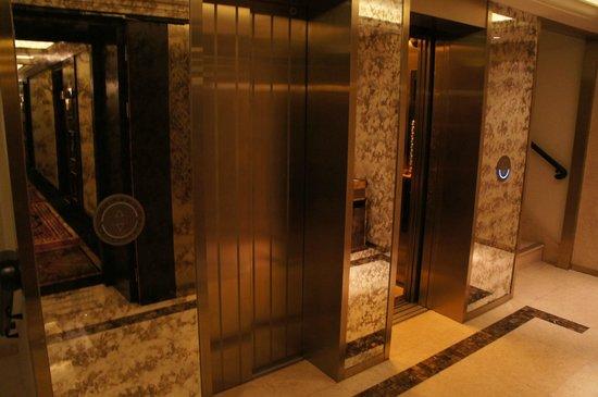 The Yangtze Boutique Shanghai: Elevators