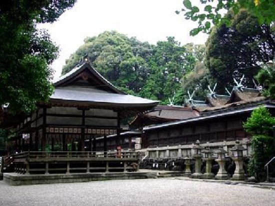 Ikoma Japan  city images : Ikoma Taisha Japan Beoordelingen TripAdvisor