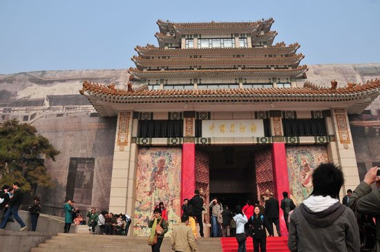 Zibo Dong Zhou Martyrdom Horse Museum