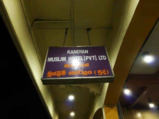 Kandyan Muslim Hotel: sign