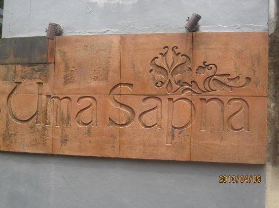 Uma Sapna...