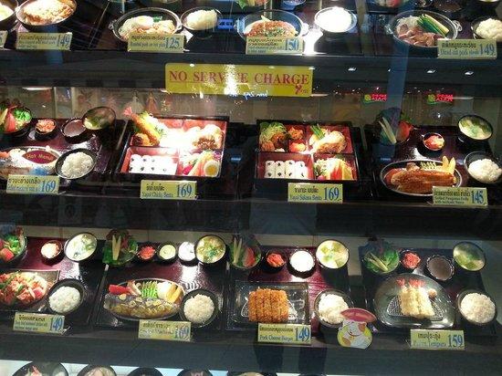 Fuji Japanese Restaurant - Central Festival Phuket: The selection