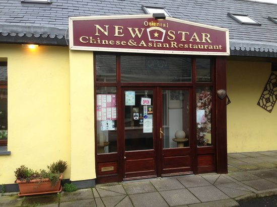Oriental New Star: Shop front