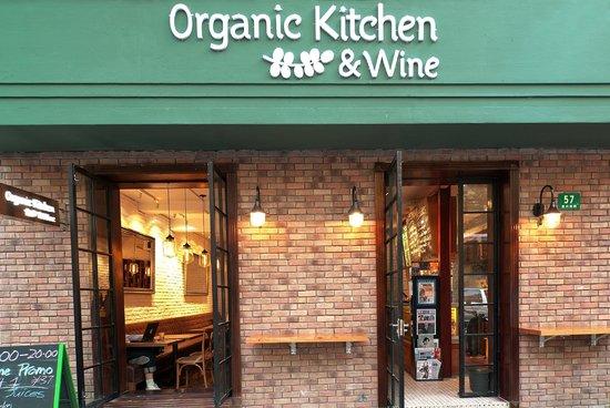 Organic Kitchen Shanghai