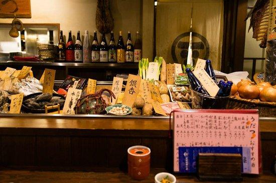 Robatayaki Udatsu Shimbashi