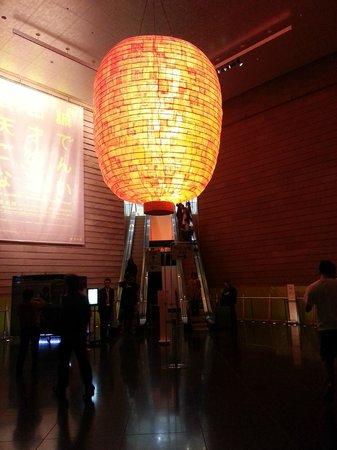 Mori Art Museum (Minato): Top Tips Before You Go  UPDATED 2017