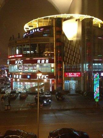 Ibis Tianjin TEDA: view out room window