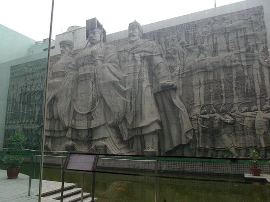 Gudu Wenhua Hotel: Frieze outside of reception