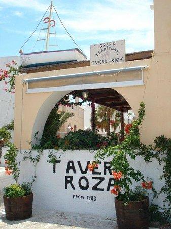 Taverna Roza: OUR SMALL TAVERNA