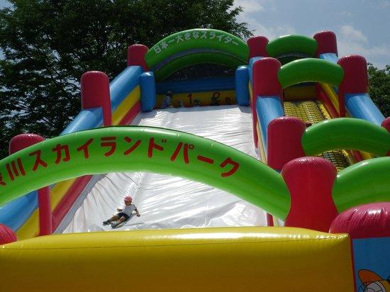 Shibukawa Skyland Park : 日本一大きいスライダー