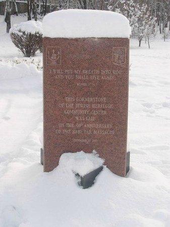 Babi Yar Memorial: 6