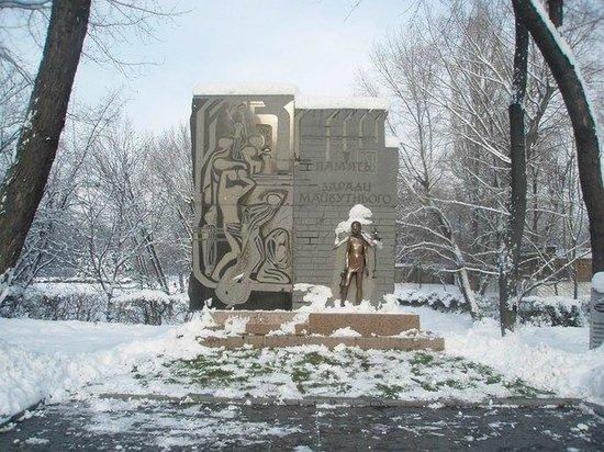 Babi Yar Memorial: 5