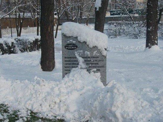 Babi Yar Memorial: 9