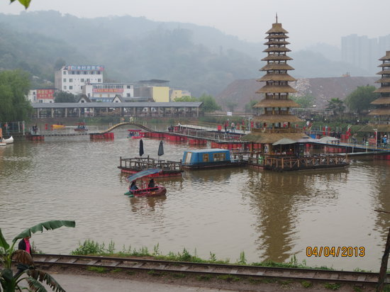 Meixin Foreigns' Street: ....