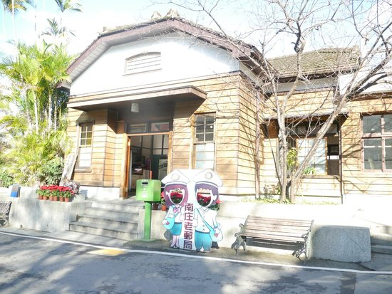 Nanzhuang, Miaoli County : 南庄郵局