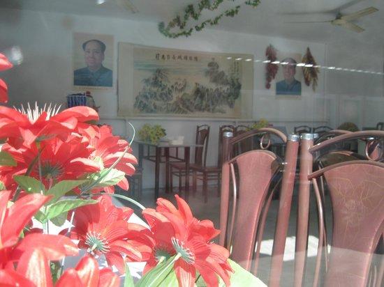 Dongpo Inn : la salle commune