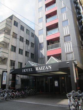 Hotel Raizan South: A view of the hotel