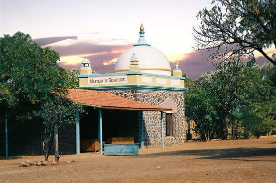 Sant Nivrutti Nath Samadhi Mandir