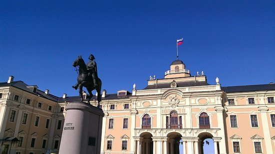 The National Congress Palace (Constantine Palace): 1