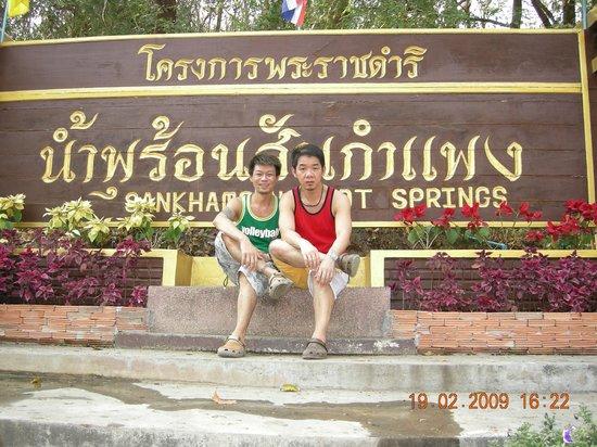 Fellowship Travel - Day Tour: San Kamphaeng Hot Springs