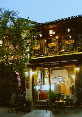 Cafe de Origin