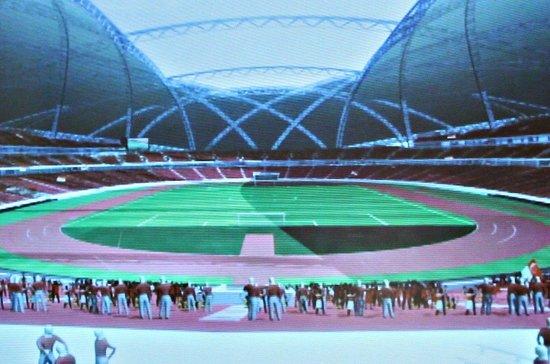 Foto de National Stadium