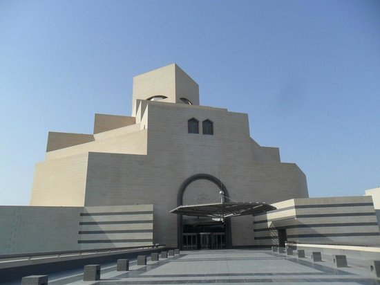 Movenpick Hotel Doha: Museum of Islamic Arts