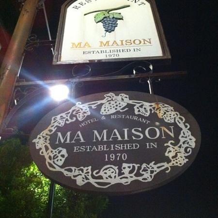 Mamezon: 看板