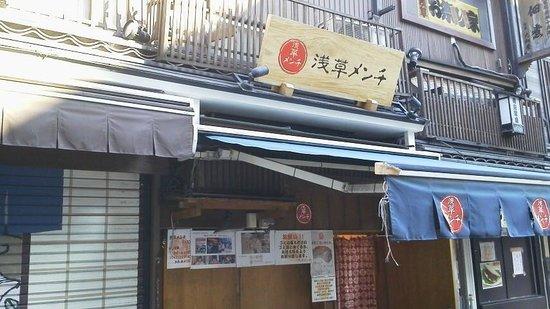 Asakusa Denpoin-dori : 新発見