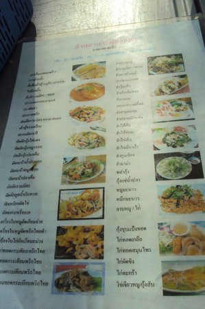 Saithong Resort : menu in thai!