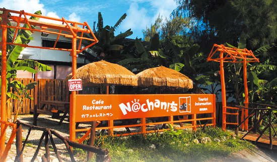 Cafe&Restaurant N@chan!chi