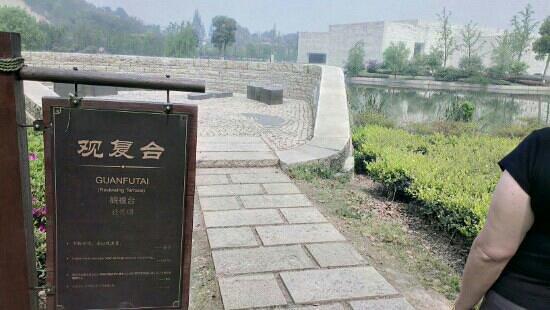 Liangzhu Museum from Meilizhou Park