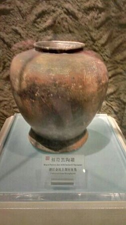 Liangzhu Museum : Ancient pottery on display