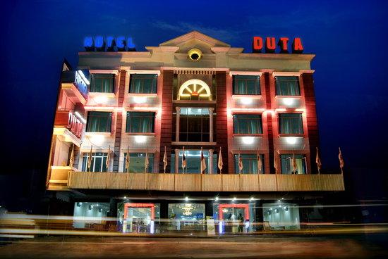 Duta Hotel: HOTEL DUTA