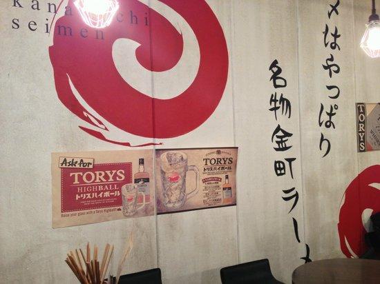 Tachinomi tavern Kanamachi Seimen: 店内