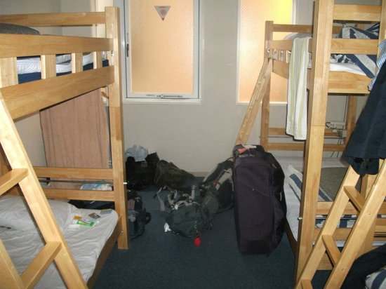 K's House Tokyo: room 2